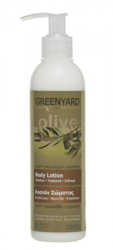Natural Olive Nourishing and Moisturising Body Lotion - with Witch Hazel & Chamomile - 250ml