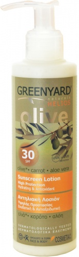 Natural Olive sunscreen Lotion SPF 30 - with Carrot & Aloe Vera - 200ml