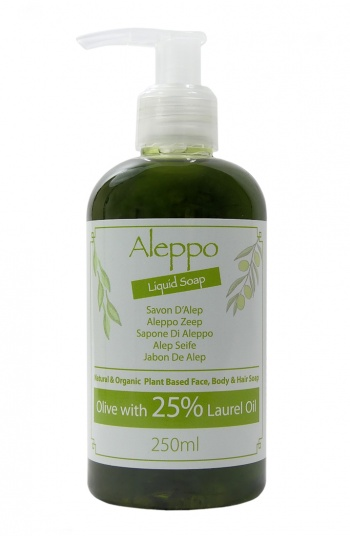 Natural Genuine Traditional Aleppo Liquid Soap - Olive & 25% Laurel Oil 250gm