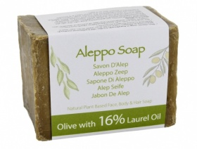 Natural Traditional Savon d'alep soap 16% Laurel (Aleppo hand made soap) 200gm