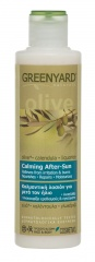 Natural Olive Calming After Sun - with Calendula & Liquorice - 200ml
