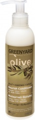 Natural Olive Nourishing Conditioner- with Rosemary & Wheat - 250ml